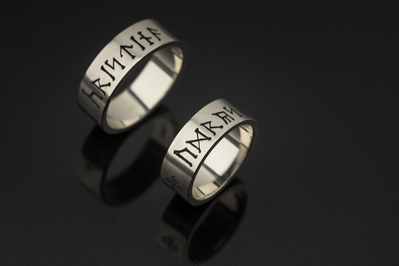Vestuviniai žiedai su runomis